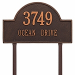 Oil Rubbed Bronze Arch Marker Estate Lawn Two Line