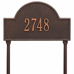 Oil Rubbed Bronze Arch Marker Standard Lawn One Line