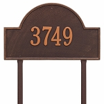 Antique Copper Arch Marker Estate Lawn One Line